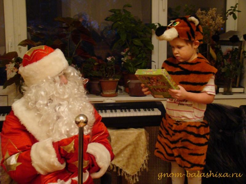 ...Дед Мороз поздравления!!