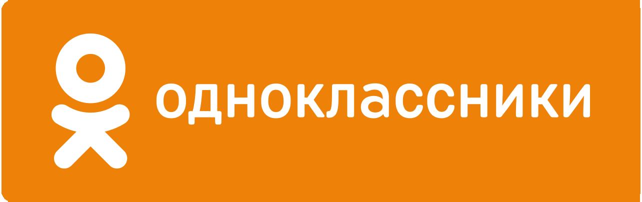Зоосалон ГНОМ в Однокласниках